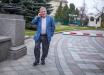 """Луценко: Коломойского может постигнуть участь Парубия - он тоже """"создавал и координировал"""""""
