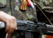 РФ терпит крупное поражение на Донбассе, у боевиков огромные потери: ситуация в Донецке и Луганске в хронике онлайн