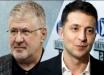 """Как Коломойский рекламирует Зеленского на """"1+1"""" с утра до вечера: фото программы канала взывали ажиотаж в Сети"""