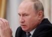 Вокруг Путина на международной арене разразился скандал: поступок Польши в адрес РФ вызвал бешенство россиян