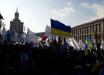 """Вече в Киеве: видео, как тысячи украинцев идут на Майдан сказать """"Капитуляции - нет!"""""""