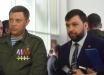 "Пушилин рассказал, как убили в ""Сепаре"" Захарченко: ситуация в Донецке и Луганске в хронике онлайн"