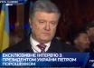Порошенко сразил всех, назвав число воинов ВСУ, убитых за 5 лет войны с Россией на Донбассе: видео