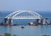 """""""Поезда завалятся..."""" - инженер рассказал, что произойдет после запуска поездов по Керченскому мосту в Крым"""