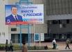 """Сепаратисты не ждали такого поворота: в распоряжении СБУ есть списки из 6000 членов """"избирательных комиссий"""" """"Л/ДНР"""""""