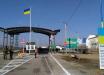 Админграница с Крымом заблокирована после приказа Зеленского: какие категории граждан не затронет запрет