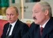 """Лукашенко сказал Путину """"нет"""": Минск и Москва перешли в острую стадию конфликта"""