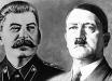 """Россиянам рассказали """"неудобную правду"""" о сотрудничестве СССР и Гитлера: фото"""