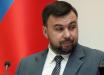 """Пушилин пошел на отчаянные меры: главарь """"ДНР"""" издал громкий """"указ"""" и обещает много денег - кадры"""
