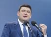 Гройсман дал фундаментальное обещание украинцам по гривне на 2019 год