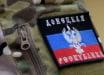"""Боевики """"ДНР"""" крупно опозорились и стали посмешищем: ситуация в Донецке и Луганске в хронике онлайн"""
