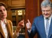 Генпрокурор Венедиктова открыла дело против Петра Порошенко