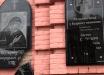 В Запорожье неизвестные надругались над мемориалом погибшим в годы Голодомора детям
