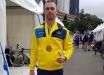 """""""Игры Непокоренных"""" в Сиднее: украинец Денис Фищук выборол для Украины первую медаль - подробности"""