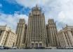 МИД РФ выступил с требованием освободить российского шпиона Бочкарева