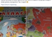 """В Латвии возмущены детской книгой с """"российским"""" Крымом: """"Стучат в маленькие головы пропагандой"""""""