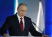 """Путин в поздравлении ко Дню оружейника проговорился про """"краденую"""" ракету"""
