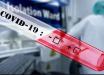 В Украине число инфицированных COVID-19 перевалило за 21 тысячу - данные на 25 мая