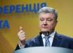 """Порошенко выступил с очень сильным заявлением: """"Освобождение Донбасса обязательно будет, и очень скоро"""""""