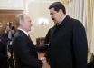 """Кремль """"кинул"""" Мадуро: Россия начала экстренно блокировать счета диктатора в ожидании санкций США"""