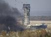 Разрывы артиллерии в Донецке: соцсети сообщают о войне в аэропорту
