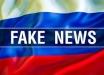 Самые громкие фейки Кремля о ВСУ за два месяца: РФ показала, на что готова ради срыва выборов в Украине