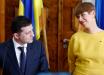 Президент Эстонии Кальюлайд объяснила, почему подарила Зеленскому велосипед