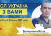 """""""Как кричать, чтобы тебя услышали?"""" - в Сети показали письмо захваченного Москвой украинского моряка"""