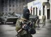 Новая российская техника на Донбассе: опубликованные кадры вызвали резонанс в соцсетях