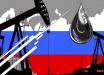 """Россия теряет нефтяной рынок Европы: экспорт """"черного золота"""" упал до минимума начиная с 2002 года"""