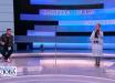 """""""Юлия Владимировна, это страшно слышать"""", - Арахамия устроил """"выговор"""" Тимошенко у Шустера, видео"""