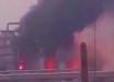 В России горит нефтеперерабатывающий завод - 80 сотрудников МЧС пытаются потушить пожар