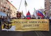 """США внесли """"Русское имперское движение"""" воевавшее на Донбассе против Украины в список террористических организаций"""