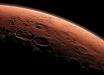 В темноте на глубине 600 метров: ученые обнаружили на Марсе живых существ