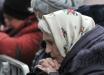 Украинцам готовят увеличение пенсий: чиновники объяснили, кого повышение не коснется, – важные подробности