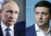 Путин предложит Зеленскому миротворцев на Донбассе из Беларуси: источник раскрыл сенсацию