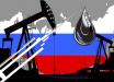 """При цене на нефть в $25 Россия протянет только 6-12 месяцев: минэнерго РФ ожидает """"большие проблемы"""""""