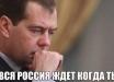 """Медведев """"отличился"""" на саммите в Брюсселе – сидел в одиночестве и наврал о встрече с Юнкером – СМИ"""