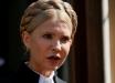 """""""Тимошенко заявила, что Украина не вступит в ЕС и НАТО, чтобы не навредить интересам России"""", - экс-БЮТовец"""
