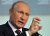 Кремль готовит аннексию Беларуси: Bloomberg опубликовал утечку секретной информации