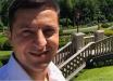 Мраморные ванны, позолоченные люстры и кинозал: СМИ показали резиденцию, куда переехал Зеленский с семьей