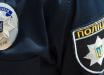 Массовое отравление на базе отдыха в Кирилловке: полиция открыла уголовное дело