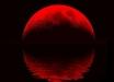 Первая Кровавая луна 2019 года: где и во сколько смотреть полное лунное затмение 21 января - кадры