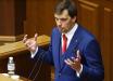 Появилось видео жеста Гончарука, ставшего знаменитым после голосования Рады за рынок земли