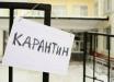 Социологи рассказали о тревожной тенденции в связи с карантином: коснулось среднего класса Украины