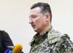 Стрелков намекнул на силовое свержение Путина после его слов о Крыме