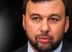 """Пушилин """"расправился"""" с еще одним человеком Захарченко: ситуация в Донецке и Луганске в хронике онлайн"""
