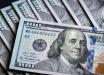 Прогноз по октябрьскому курсу доллара: что ждет гривну