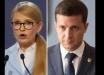 Союз против Порошенко: Царев рассказал, когда Зеленский и Тимошенко заявят об объеденении