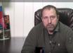 """Ходаковский поразил жителей """"ДНР"""": стало известно, что на самом деле Россия сделала с Донбассом"""